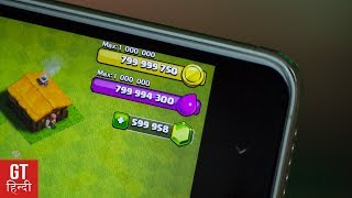 HACKING Clash of Clans (COC): Is it Possible? (Hindi-हिन्दी )