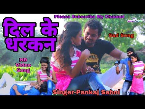 Xxx Mp4 Dil Ke Dharkan Video Mp4 Song By Pankaj Sahni 3gp Sex