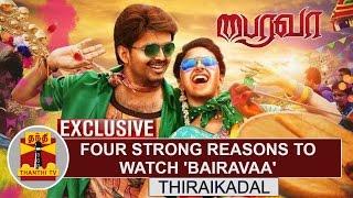 4 Strong Reasons to watch Ilayathalapathy Vijay's