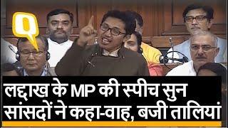 Article 370 पर Jamyang Tsering Namgya के भाषण की PM Modi ने भी की तारीफ| Quint Hindi