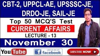 Lec-13 Top 50 MCQ TEST 30 November 2018