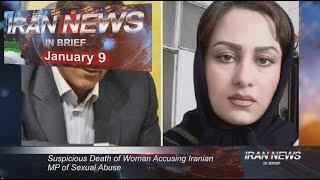 Iran news in brief, January 9, 2019