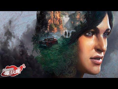 20170818 電玩瘋  《秘境探險:失落的遺產》《爐石戰記:冰封王座》《魔物獵人XX》