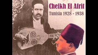 Layam Kif Errih