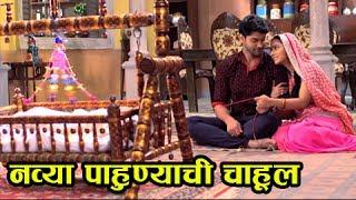 Gauri Is PREGNANT | Kahe Diya Pardes | Zee Marathi TV Serial | Rishi Saxena & Sayali Sanjeev