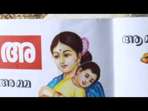 Amma malayalam short film
