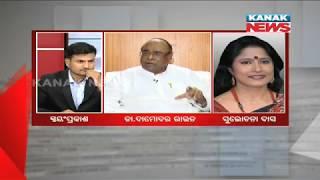 Big Debate: Women Congress Burns Effigy Of Damodar Rout