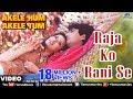 Download Video Best of 2000 - 2017 Hindi songs_Season hit songs 3GP MP4 FLV