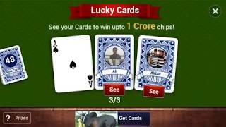 50 lucky cards in teen pati gold