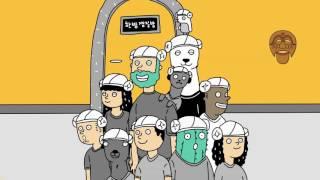 [Korean Life Dictionary] K-Sauna