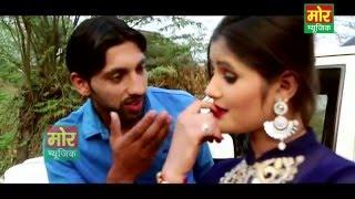 Chaal Kasuti || Anjali Raghav New Song || Latest Haryanvi Song || Mor Haryanvi