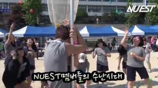 [Season3] NU'EST L.O.∧.E story  '보이는 사생활' - '제 1탄' 2013_JRONs_Day