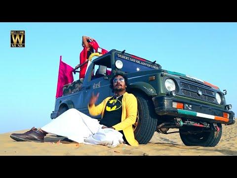 Xxx Mp4 Best Rajasthani Song 2018 परदेसी ढोला Haryala Banna राजू रावल माही जाट चिन्टू प्रजापत पुजा प्रजाप 3gp Sex