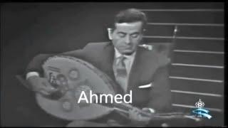 اروع تقاسيم ملك العود للفنان فريد الأطرش King of the Oud Farid Al Atrash