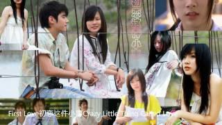 原声大碟 -《初恋这件小事》(First_love)[MP3]FL02