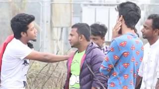 Eveteasing 2018 ( ইভটিজিং ) || Bangla New Short Film || Sahazada || Pankha Polapain