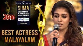 Siima 2016 Best Actress  Malayalam | Nayanthara -Bhaskar The Rascal Movie