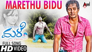 Male | Marethu Bidu | Kannada HD Video Song | Prem Kumar, Amulya | Music: Jessie Gift