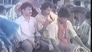 Old Bangladeshi 'Raza Condom' Ad
