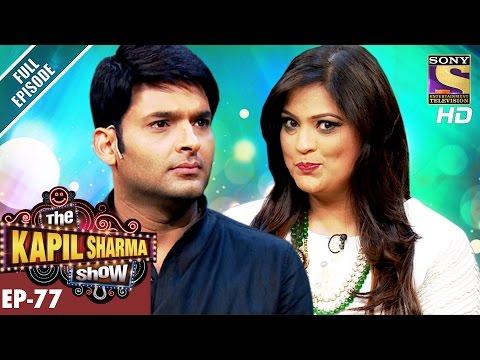 The Kapil Sharma Show - दी कपिल शर्मा शो - Ep-77 - Richa Sharma In Kapil's Show–28th Jan 2017