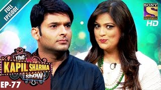 The Kapil Sharma Show - दी कपिल शर्मा शो - Ep-77 - Richa Sharma In Kapil's Show–28th Jan 2017