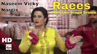 Raees (Promo) - 2017 Nargis & Naseem Vicky - Brand New Pakistani Punjabi Comedy Stage Drama