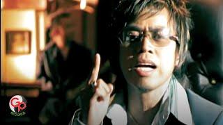 Radja - Aku Ada Karena Kau Ada [Official Music Video]
