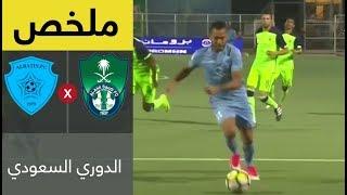 ملخص مباراة الأهلي و الباطن في الجولة ال 4 من الدوري السعودي للمحترفين