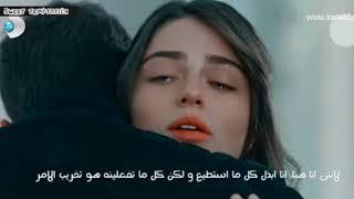 Meryem & Savaş ~ Naked ~ James Arthur ~ مترجمة للعربية