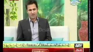 Agha Baheshti Ba Khabar Sawera ARY TV Part 01