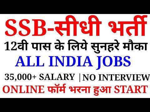 Xxx Mp4 Latest Government Job 2018 Sarkari Naukri In August 2018 Government Jobs In August 3gp Sex