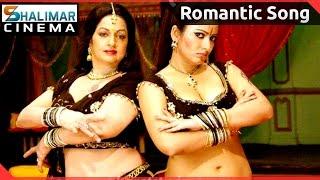 Kuberulu Telugu Movie || Gudiyenka Video Song || Sivaji, Farzana