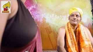 Dhongi Sadhu  baba Baba Making Love With Bhabhi