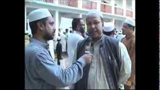 Biswanath Madrasha qurbani project BANGLA TV Documentary 2013
