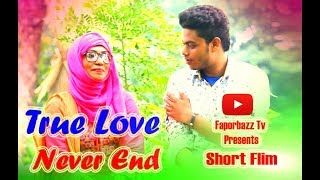 bangla new short flim 2017 True Love never End in faporbazz tv