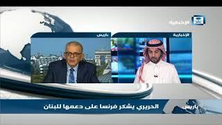 أبو دياب: استقبال الرئيس الفرنسي لسعد الحريري دليل على أن فرنسا لها صلة تاريخية مع لبنان
