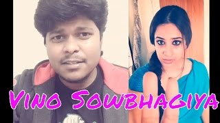 Kushi Hip scene Dubsmash Vijay & Jothika By Vinoth with Sowbhagiya