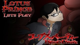 Corpse Party Blood Drive: Part 6 - Lotus Prince Let's Play