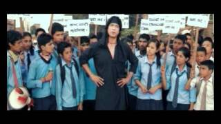 Nepali Film 'Dashgaja' Promo