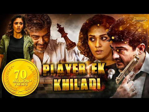 Xxx Mp4 Arrambam Full Movie Player Ek Khiladi ᴴᴰ Hindi Dubbed Ft Ajith Kumar Tapsee Pannu 3gp Sex