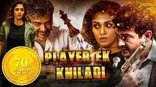 Arrambam Full Movie