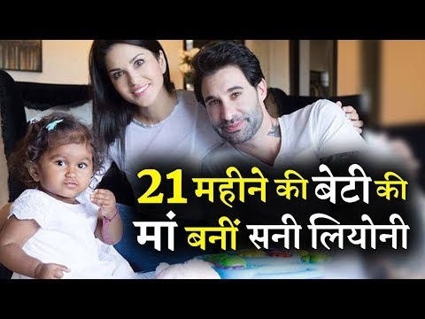 Sunny Leone and Daniel Weber becomes proud parents !