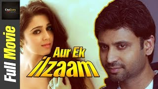 Aur Ek Ilzaam│Full Movie│Sumanth, Charmy Kaur