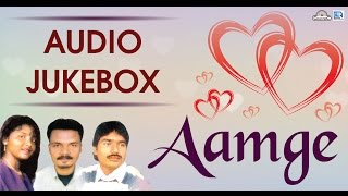 Santhali New Romantic Song | Aamge | Masang Hansda | Geeta | Sawan |AUDIO JUKEBOX | Gold Disc