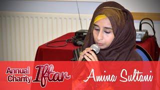 Amina Sultani | Naats & Nasheeds Compilation | INSAAN | Supporting Families Facing Disability