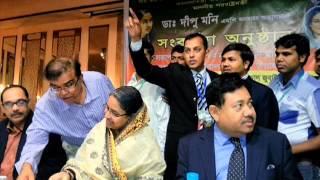 Jodi Raat Pohale Shona Jeto Bangabandhu More Nai @Somon Bhuiyan