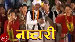Nachari 1 Lok Sorathi Geet Dashain Tihar  Bhaili Song 4