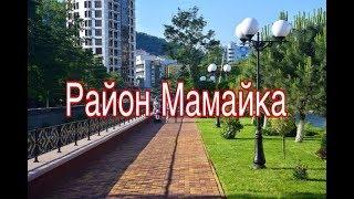 КВАРТИРА С РЕМОНТОМ В РАЙОНЕ МАМАЙКА / УЛ.ФАДЕЕВА