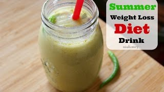 Summer Weight Loss Diet Drink - Buttermilk For Weight Loss - Indian Skinny Recipes