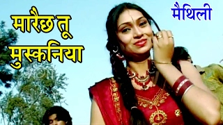 छम छम बाजौ पैजनिया - Maithili Hit Video Song 2017 | maithili Songs 2017 |